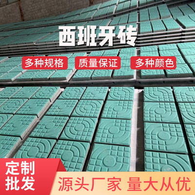 Spanish brick parking cultural square brick sidewalk brick water brick garden green brick factory direct 8 tiles