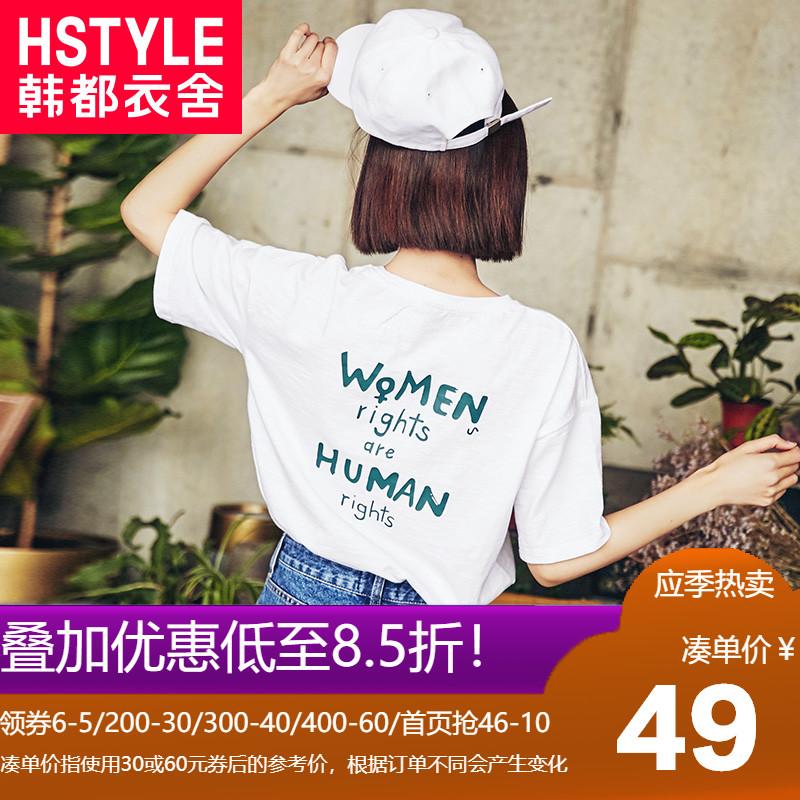 韩都衣舍2019夏装新款女韩版宽松仙人掌图案圆领短袖T恤KY0160
