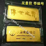 Full weight simulation gold bullion agricultural bullion gold shop sample decoration gold bullion display to send collection gold bullion brick ornaments