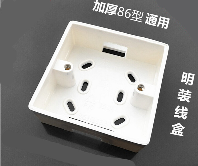 Excellent Usd 4 32 86 Type Flame Retardant Bright Box Pvc Bright Wiring Wiring Cloud Tziciuggs Outletorg