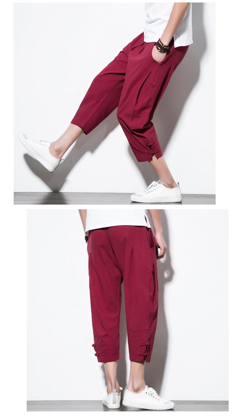 Của nam giới nhượng quyền thương mại cửa hàng phong cách Trung Quốc bông quần âu chân quần Tang phù hợp với lỏng kích thước lớn quần harem M6 quần