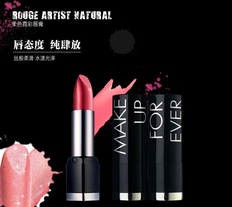 رژ لب زنانه  مدل   Mei Ke Fei مرطوب کننده مناسب برای کلیه پوستها در چهار شماره محصول کشور فرانسه