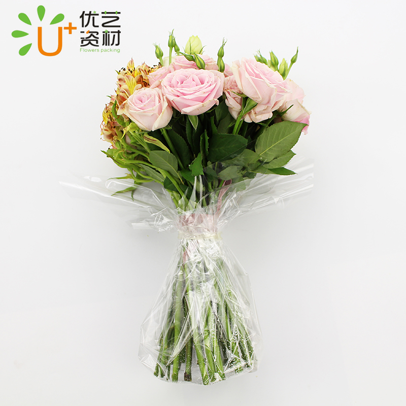 Pure clear cellophane food grade printing plastic paper anti static pure clear cellophane food grade printing plastic paper anti static flowers water retention do water bag wrapping paper mightylinksfo