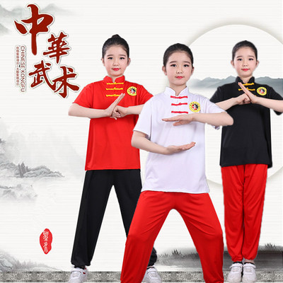 Children's Wushu Training Clothes Children's Kungfu Performance Clothes Wudao Hall Training Clothes Elasticity Kindergarten Performance Clothes