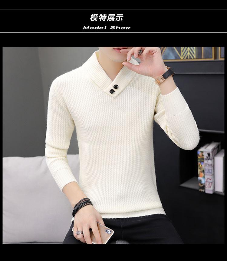 Áo len mùa thu và mùa đông cao cổ XS mới nhỏ 150 cơ sở áo nhỏ size nam Hàn Quốc áo len dài tay S - Áo len