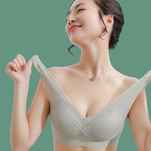 升级泰国乳胶无钢圈内衣无痕文胸