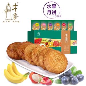绝对是神价!礼盒装月饼4枚5.9元!节前尝鲜,趁着中秋节前囤起来!