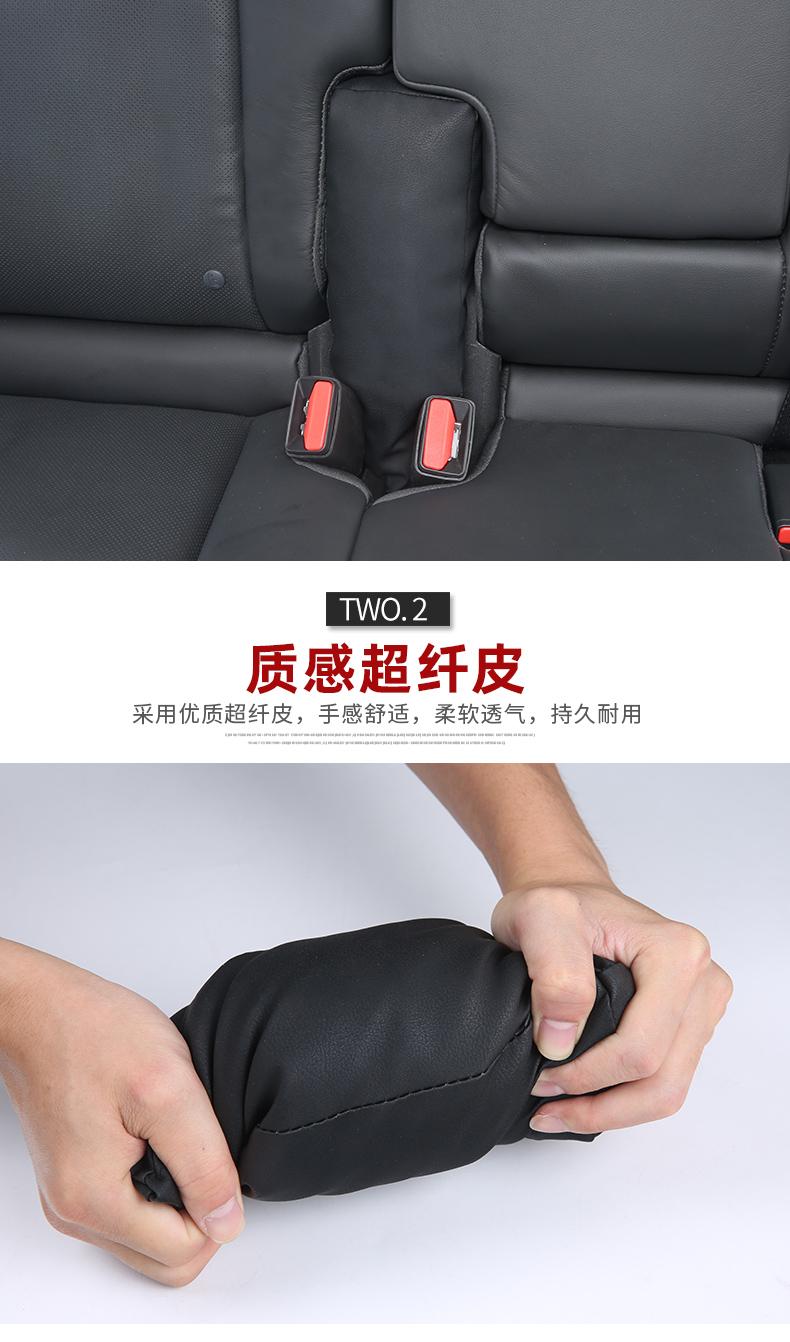 适用于凯迪拉克后排座椅防塞垫款新防塞条防漏垫内饰详细照片