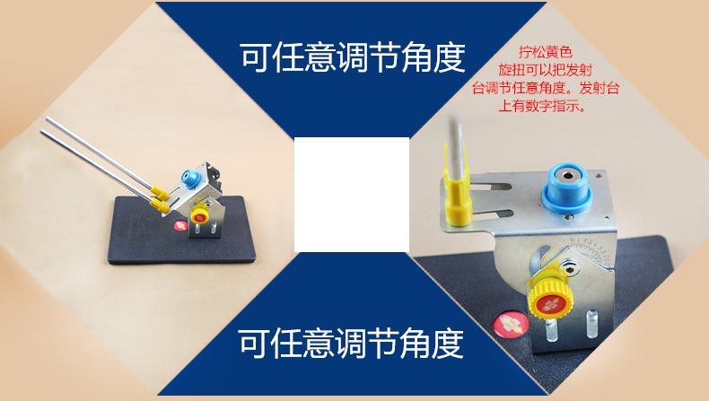 水火箭发射器专业级製作全套材料男孩户外玩具竞赛科技小製作实验详细照片