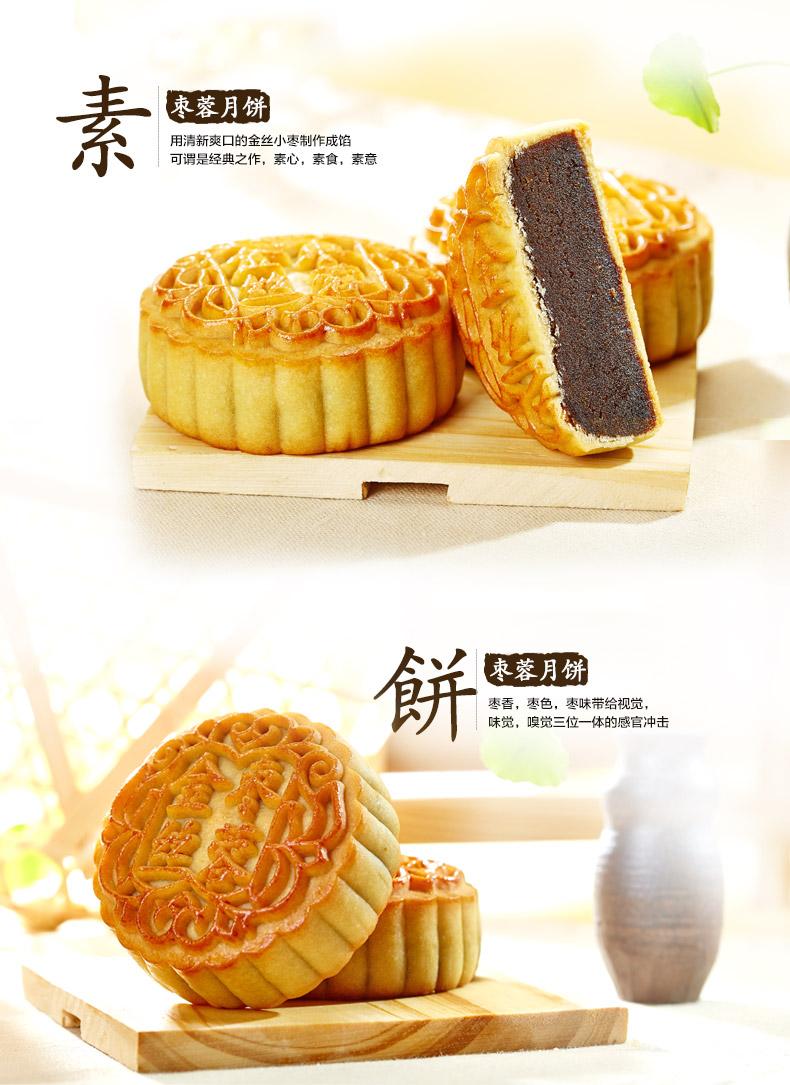 陶老大清真月饼,陶家团圆月饼礼盒,郑州陶老大月饼厂家总代理