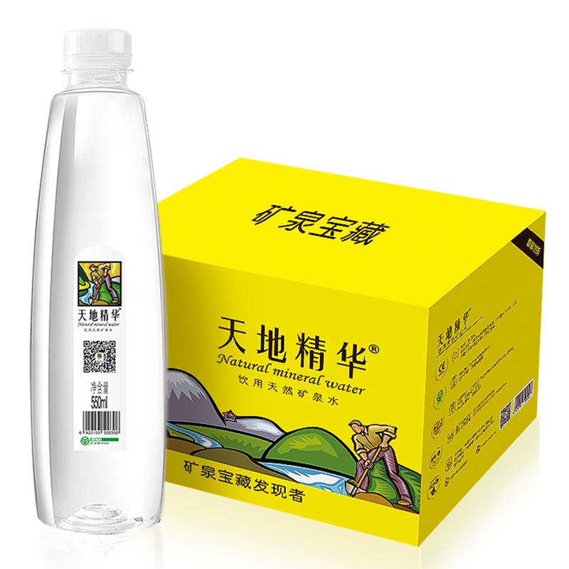 【长寿村好水】天地精华 天然矿泉水整箱550ml*20瓶 24.9元包邮(34.9-10元券)