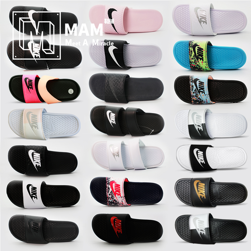 sneakers for cheap f176c 74761 Nike Benassi Nike Slippers Men and women big hook letters ...