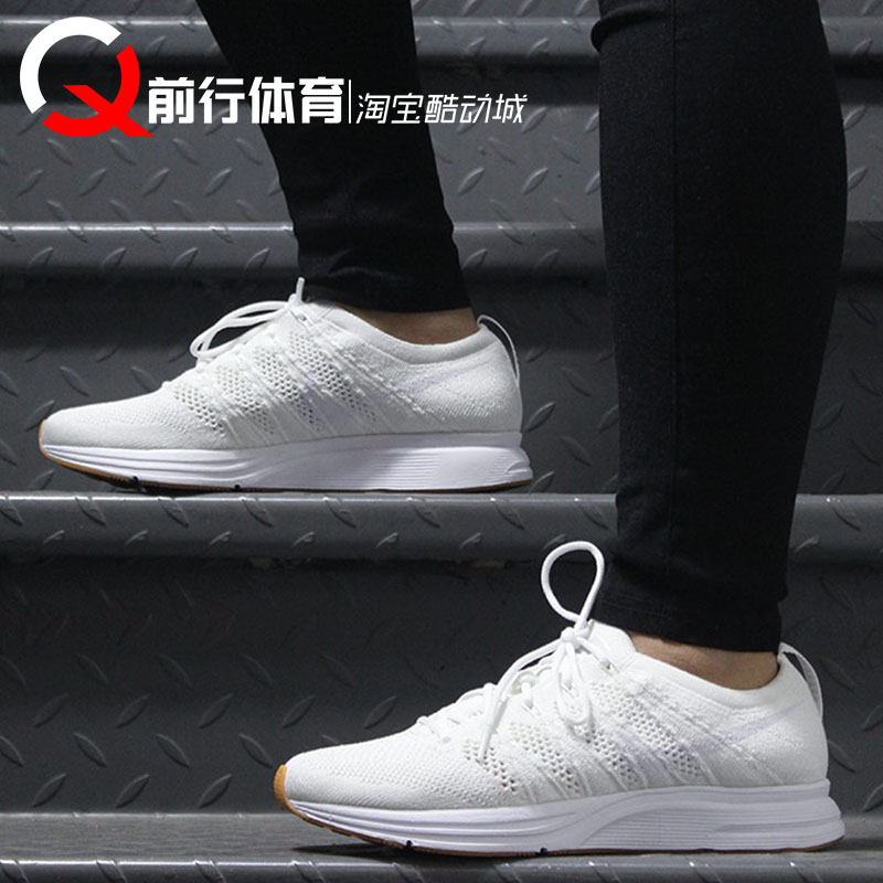 pretty nice 7f7f9 3a9fb Nike Nike Flyknit Trainer Kanye black and white yin and yang fly line white  powder men