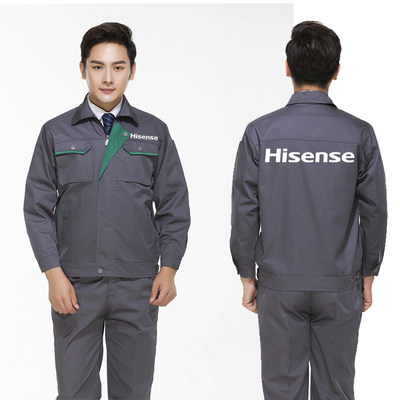 Hisense long-sleeved overalls set men's auto repair repair work service labor insurance service custom construction machinery factory clothes tools