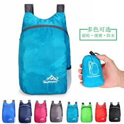 Skin pack ultra light portable folding travel bag backpack for women hiking ultra thin waterproof sports outdoor backpack for men