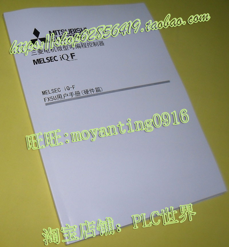 iQ-F Mitsubishi MELSEC Programming User Manual CPU