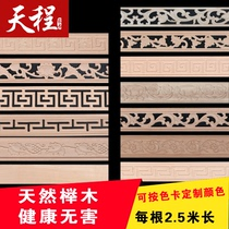 Wooden line ceiling flat solid wood TV background wall frame wood carving waist line
