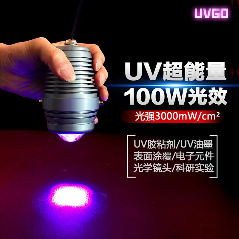 curing UV USD lamp energy UV lamp 85High high 8 power nOPXw80k