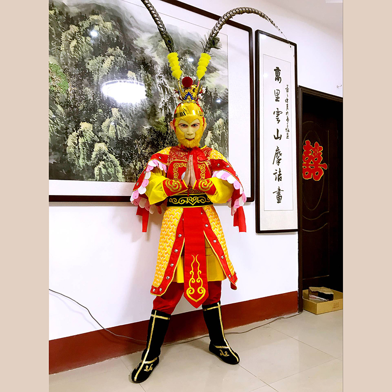 Novelty & Special Use Costumes & Accessories New Style Sun Wukong Cosplay Costumes Monkey Costumes Sun Wukong Costume Funny Cosplay Halloween Cosplay A Complete Range Of Specifications