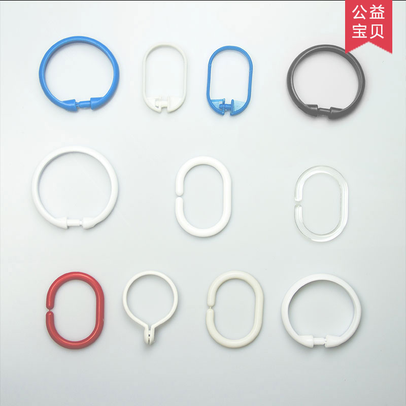 Plastic C-type round shower curtain hook ring thickening increase ...