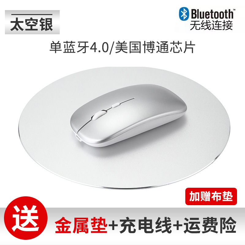 CHARGING BLUETOOTH VERSION 4.0 - SPACE SILVER