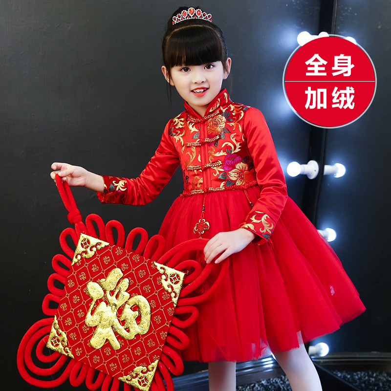 lightbox moreview lightbox moreview - Chinese New Year Outfit