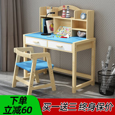 Children's study table elementary school desk solid wood can be raised and lowered child homework desk home desk writing desk and chair set