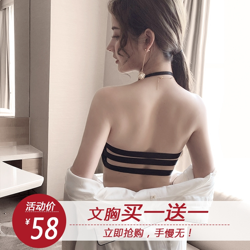 04a346a516bb9 Strapless bra gathered small chest wedding invisible non-slip sexy ...