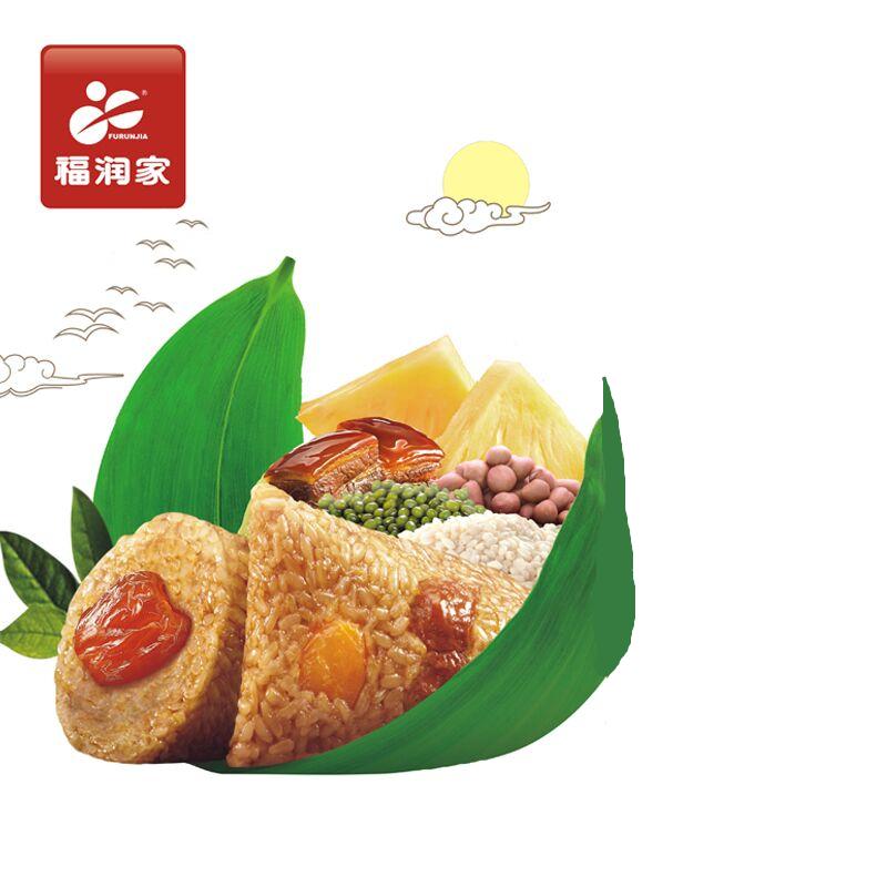嘉兴粽子新鲜肉粽蛋黄豆沙蜜枣甜家用手工端午节大棕子真空袋盒装