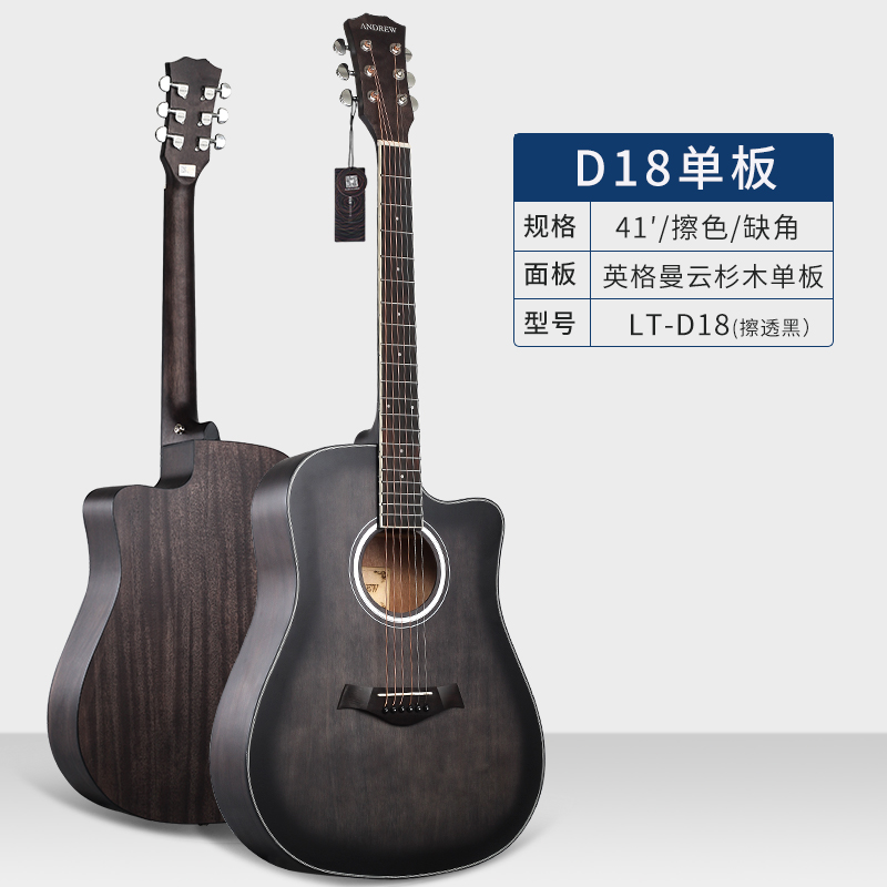 Spruce Veneer D18 Translucent Black +12 Accessories