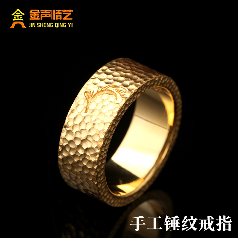 e3118b7c6c41b 18k Gold Handmade wide version of the hammer ring male 999 foot gold ring  female gold couple ring ring genuine