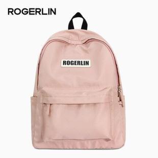 【开学季】简约大容量双肩背包