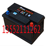 Windsurfing lead-acid battery 6-QW-54 12V54AH special electric red Volkswagen Gol Santana