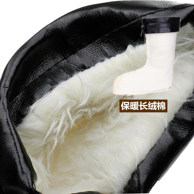 Cộng với nhung dày đi mưa bông tay áo lót da có thể tháo rời mùa đông cộng với nhung không thấm nước ấm bên trong lót dày với giày đi mưa - Rainshoes