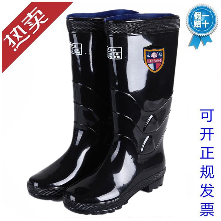 中高筒雨鞋男士耐磨工作水鞋低帮套鞋牛筋底防滑雨靴防水橡胶鞋