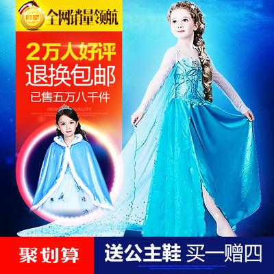 Frozen Ai Sha Aisha dress skirt dress girl dress dress Autumn and winter Aisha princess dress