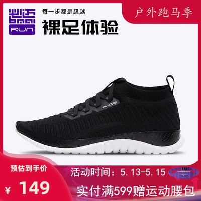 Miss PACE 3.0 sports shoes men's light breathable casual shoes small white shoes female couple student shoes running shoes