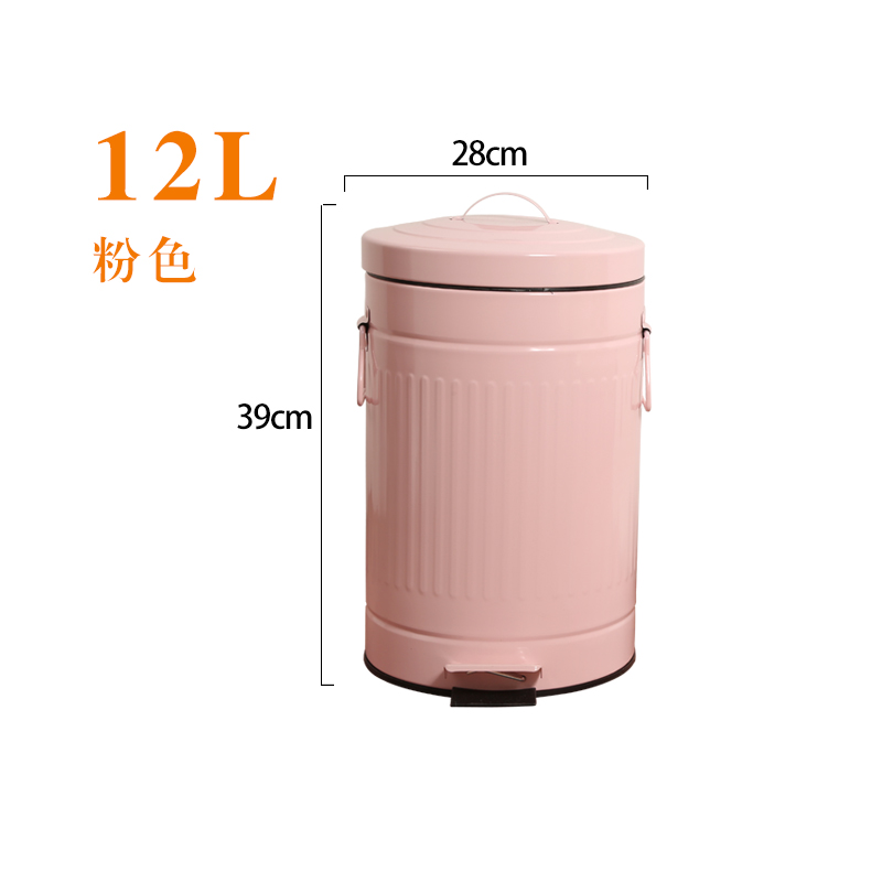 Princess Pink 12l Thickening Slow Down Mute