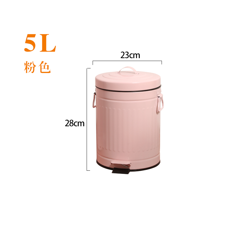 Princess Pink 5l Thickening Slow Down Mute