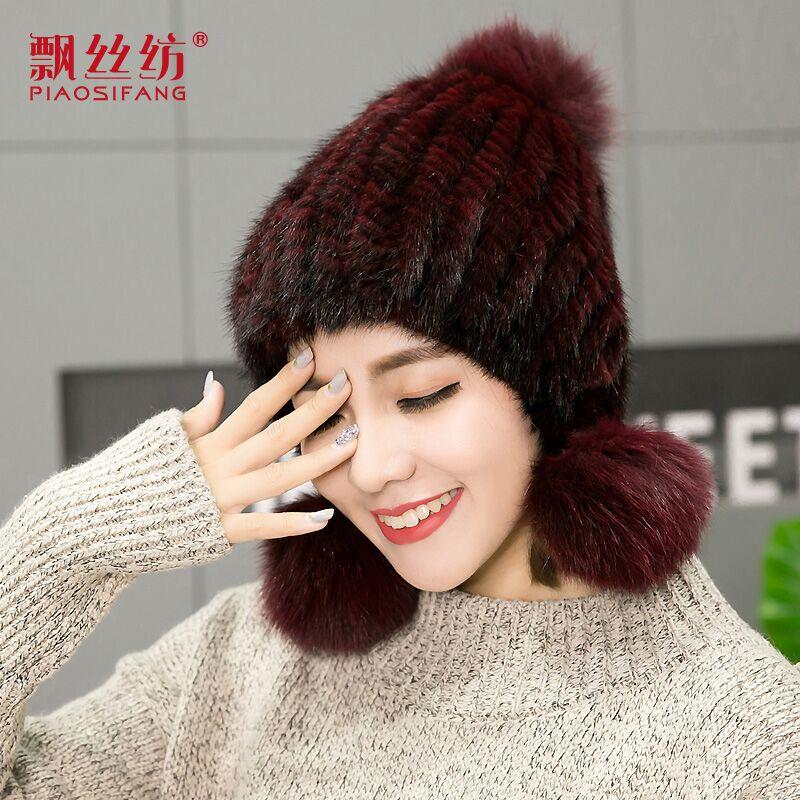 新款水貂帽子女士冬天水貂编织皮草帽冬季保暖狐狸毛球大护耳帽女
