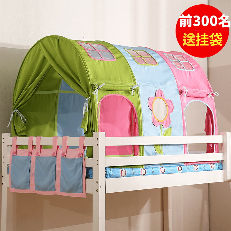 Children bed Tent Bed mantle home cartoon girl tent bed Indoor game color dome rainbow up bed canopy : bed tent canopy - memphite.com