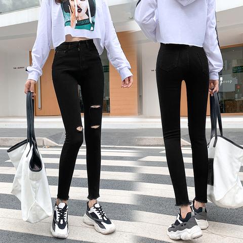 高窕秀腿春装显瘦高腰弹力牛仔裤 女小脚黑色铅笔裤长裤2020新款