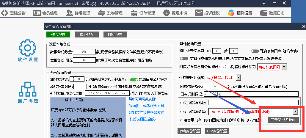 网站搭建第2课:搭建中间页面