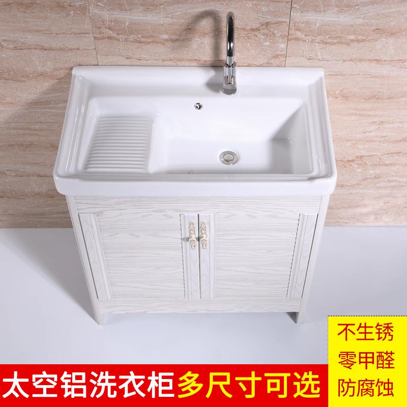 Бесплатная доставка космический прачечная кабинет балкон керамика мойте руки бассейн пол, тип сочетание кабинет группа твист одежда в ванной шкафы