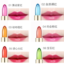 Genuine jelly does not fade lipstick, lasting moisture, not decolorizing, not stained with cup, moist, gradual change lipstick, pregnant woman can be used.