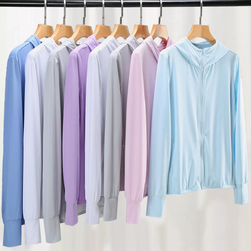 UPF50+防晒衣女夏季薄款冰丝透气防紫外线女士皮肤防晒服外套男