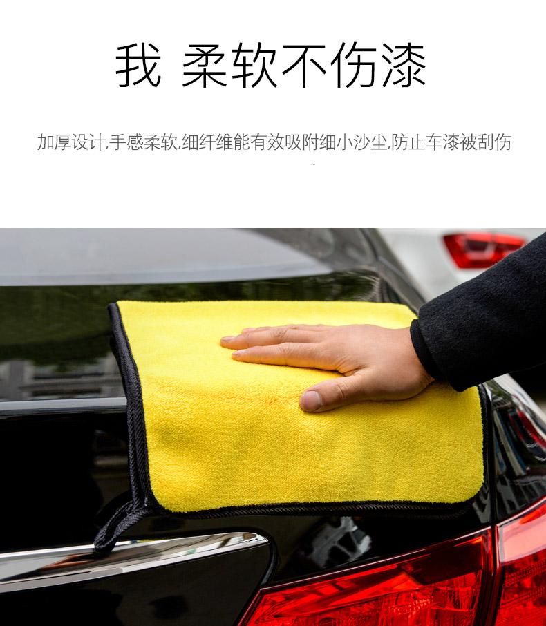 洗车毛巾擦车布专用巾汽车用玻璃吸水加厚大号非不掉毛抹布不留痕商品详情图