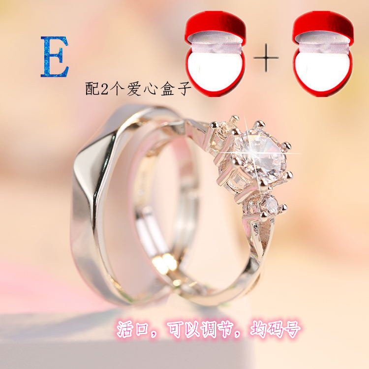 E. [MALE RING + FEMALE RING]  WITH LOVE BOX 2