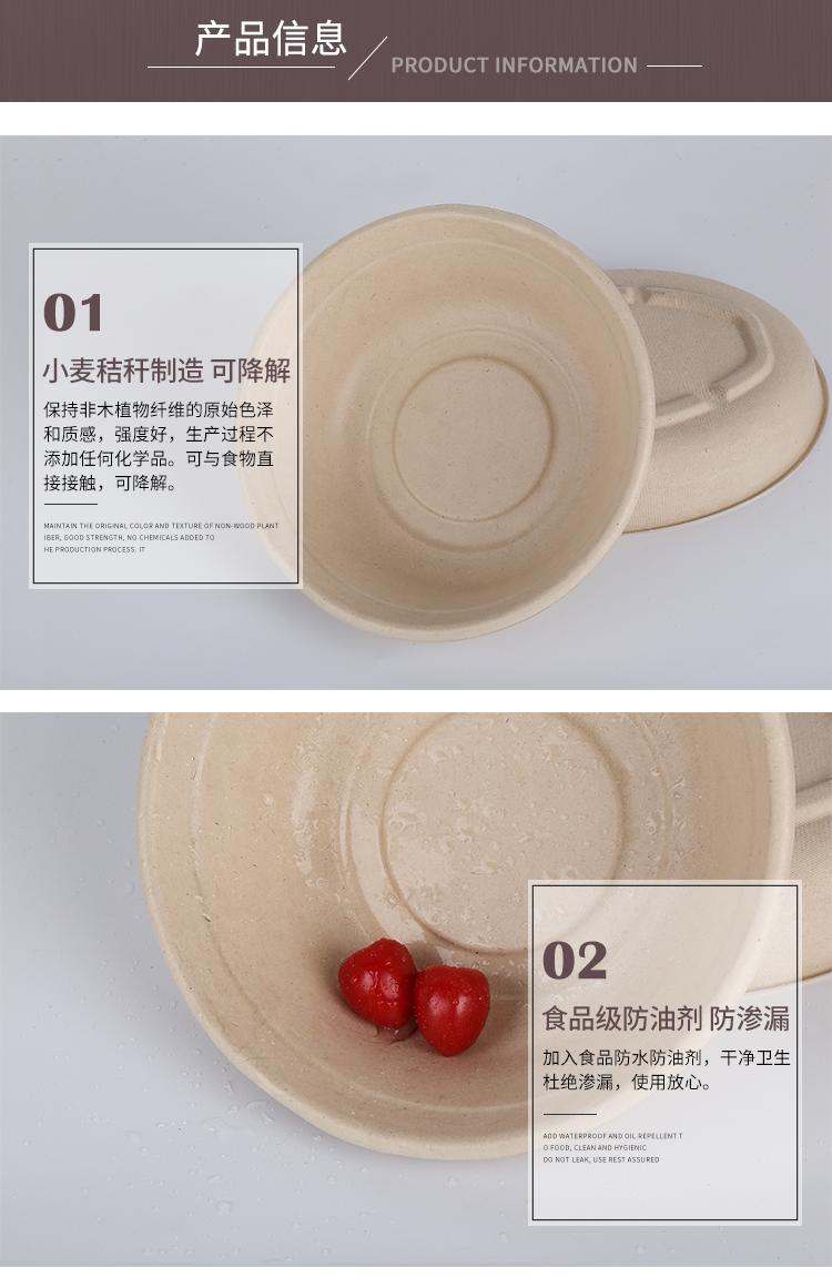 环保纸浆餐盒