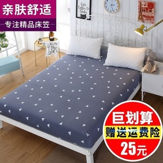 Beds single piece anti-slip protective sleeve bed sleeve 1.8M bed 1.5 meters 1.2 seat dream bed cover dust cover thin brown pad